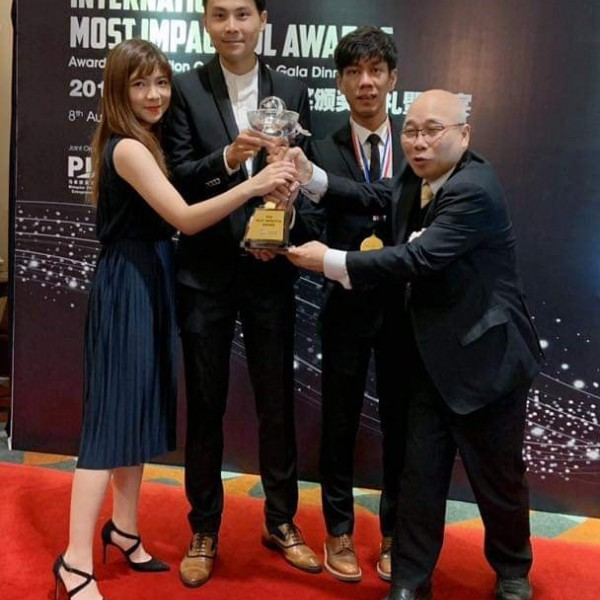 國際企業影響力頒獎典禮